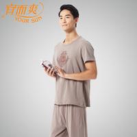 100% o-neck cotton trousers short-sleeve lounge set men's 100% cotton super soft sleepwear shirt pants