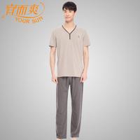 Clashers male trousers lounge set cotton ammonia soft sleepwear shirt pants