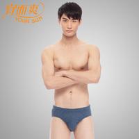 100% trigonometric cotton panties male 100% cotton super soft breathable sweat absorbing skin-friendly basic panties