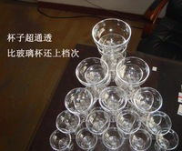 Wedding props supplies Plastic goblet Acrylic champagne cup Champagne tower glass wholesale champagne tower