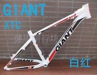 Giant giant 26 aluminum alloy frame xtc fr ultra-light mountain bike frame free shipping