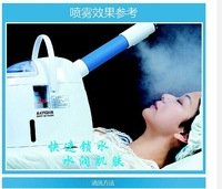 Japanese hot cold facial steamer herbal ion vaporizer Beauty Device for face water replenishing Whitening Remove Blackheads Acne