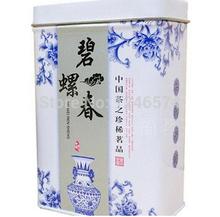 75g Top Grade biluochun Spring 2014 green Tea Chinese health Care Weight loss Bi Luo Chun