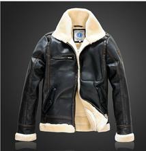 wholesale pilot leather jacket