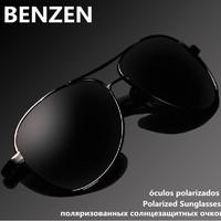 2014 Men Polarized Sunglasses Aviator Driving Glasses UV400 Eyewear Sun Glasses for Men Oculos De Sol  Gafas With Case 2129A