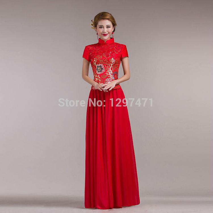 Luxury  Dress Custom Chinese Dress Chinese Collar Dress Chinese Traditional