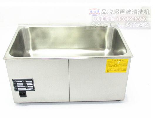 Jeken ultrasonic cleaning bath (PS-80A) 22L , baby bottle washer(China (Mainland))