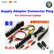 wholesale laptop adapter connector