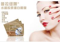 20pcs PILATEN Collagen Crystal Eye Masks Anti-aging, Anti-puffiness, Dark circle, Anti wrinkle moisture Eyes Care Freeshipping