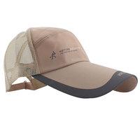 Men's outdoor summer hat sun hat baseball cap visor cap