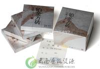 TAETEA 2013 Platinum Fangzhuan 301 students awarded 60 grams