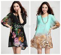 2014 fashion women lantern sleeves  loose summer dress plus size  chiffon dresses  female XXXL BUST120