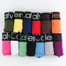 wholesale sweden shorts