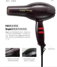 free salon equipment promotion