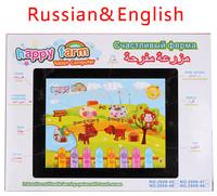 Free Shipping Happy Farm Tablet English/Russian language table farm learning machine toys children's tablet   kids farm toys
