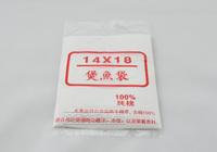 Traditional Chinese medicine soup bag stainers gauze slag septal soup seasoning slag filtering pot fish bag size