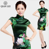 Short qipao one-piece dress silk fashion elegant slim vintage 2014 green banquet