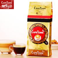 Cafetown coffee beans espresso black coffee powder Italian taste