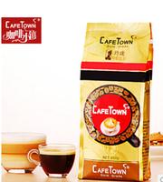 Cafetown Columbia coffee bean  coffee powder high grade coffee