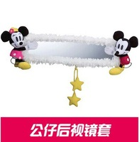 Free Shipping Mickey upscale car accessories special mirror sets