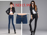 Free shipping 2014 new hotsale Women's high waist buttons female skinny jeans women's plus size pencil pants long  jeans woman