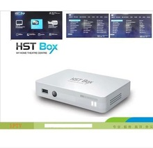 wholesale ip set top box