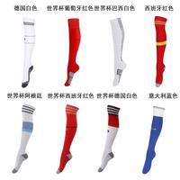 Football socks barreled towel thickening cup ball socks