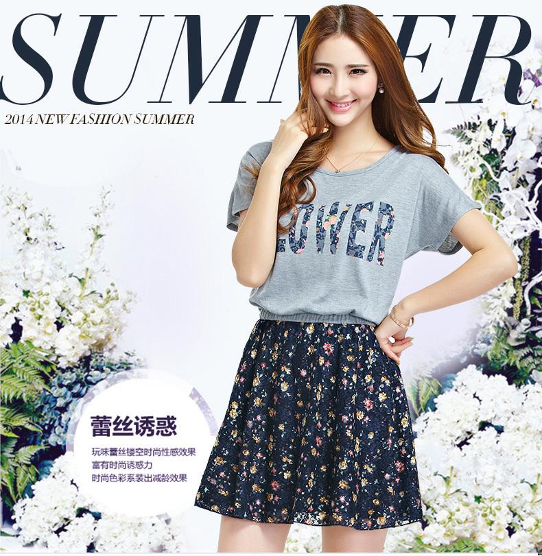 цена Женское платье xl/5xl 29948 онлайн в 2017 году