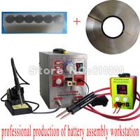 3 in 1 High Power 18650 battery Spot Welder+ Digital Universal Battery Charger +Soldering Station with Universal welding pen