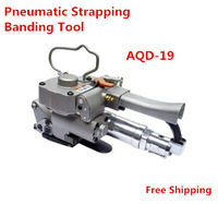 Free shipping by DHL  1pcs Pneumatic Plastic Strapping Banding Tool PET/PP Banding strap band packing machine