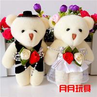 free shipping, teddy bear  Toy, wedding gift bear rag doll,stuffed plush toy