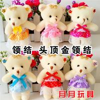 free shipping, bear rag doll,stuffed plush toy