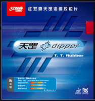 DHS DIPPER table tennis ball rubber Double happiness DI pingpang rubber with sponge-Free shipping