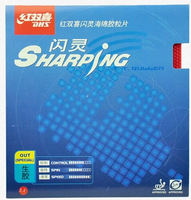 Double happiness Sharping pingpang rubber DHS table tennis ball Sharping rubber-Free shipping