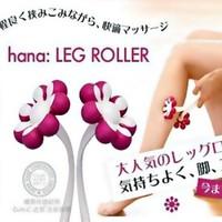 Free shipping flower shape leg fatigue soothing massage roller massage