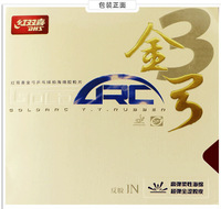 High quality-2PCS-Double happiness Gold Arc3 pingpang rubber DHS Gold Arc 3table tennis ball rubber