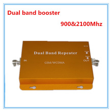 repeater dual band price