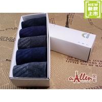 NEW Gift box men's socks boneless 100% three-dimensional cotton knitted, men socks  free shipping