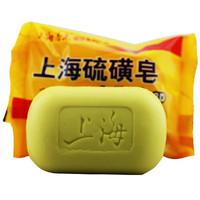 Shanghai Sulfur Soap For 4 Skin Conditions Acne Psoriasis Seborrheic Eczema Antifungal 85g Cheapest Free Shipping