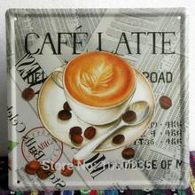 tea latte promotion