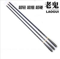Fishing rod taiwan fishing rod ultra-light ultra hard ultrafine 28 carp carbon
