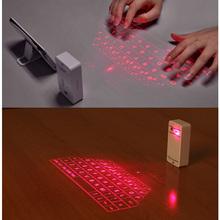 popular laser keyboard