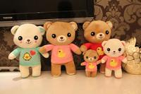 2014 New Stuffed Animal Plush Toys 24CM 4 colors Medium bear plush baby stuffed dolls birthday gifts Christmas gifts