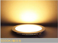 LED Panel Lights 9W 45 SMD 2835 660 Lumen Downlight AC85-260V With Power Driver Ceiling Down Lights Cool / Warm White