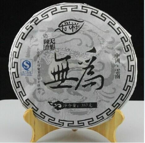 Чай Пуэр 2004China 357 10 Pu erh чай пуэр 8g pu erh