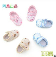 Baby goose bottom toddler shoes non-skid Baby shoes
