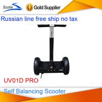 Free shipping no tax single wheel electric bicycle scooter electric bicycle scooter electric single wheel self balancing scooter
