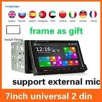 Universal in Dash Flip 2 din 7'' Car DVD Automotivo Player W/GPS Navi+AM FM Radio+BT+Russian Menu+SD/USB+Aduio,Steering Wheel