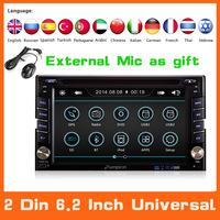 Universal 2 din 7''800 MHz CPU Car DVD Player Styling GPS+AM/FM++Radio+Bluetooth Car aduio,support external DVB-T+Free Camera002