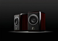The king of the luxury 2 inches Mini music box H2 active speakers